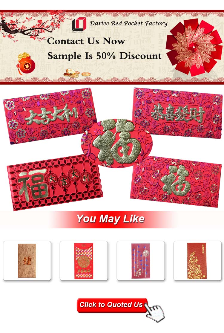 exquisite ang bao