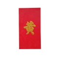 Gold Foil Chinese Lucky Red Envelope
